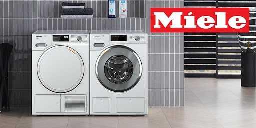 Ремонт стиральной машинки Миле в Коломне